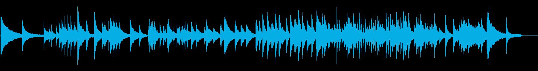 回想 空間を彩る 透明なピアノ音楽の再生済みの波形