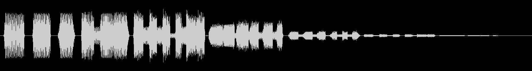 プルプルプル(高い間欠音の効果音)の未再生の波形