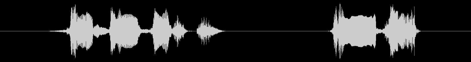 サンダーボルト チャージ[若いヒロイン]の未再生の波形