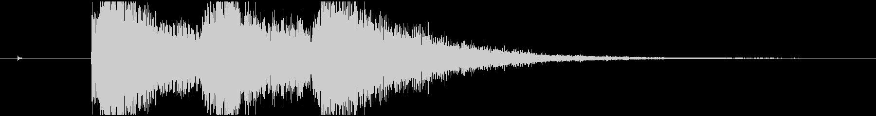 短いファンファーレの未再生の波形