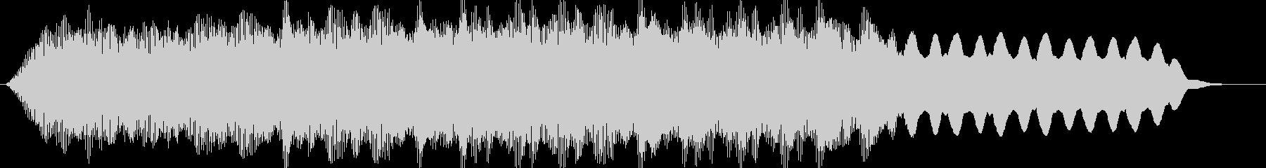 PADS 雄大な日01の未再生の波形