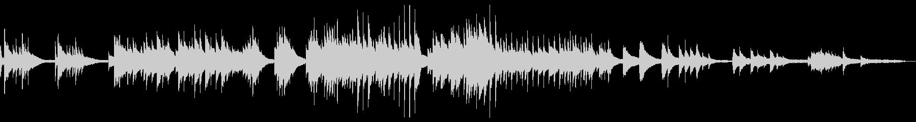 しっとり温かいイメージのピアノバラードの未再生の波形