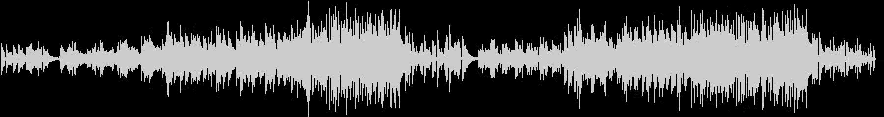 ピアノソロの感動的なバラードの未再生の波形