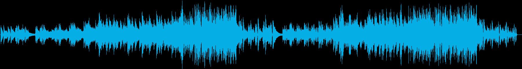 ピアノソロの感動的なバラードの再生済みの波形
