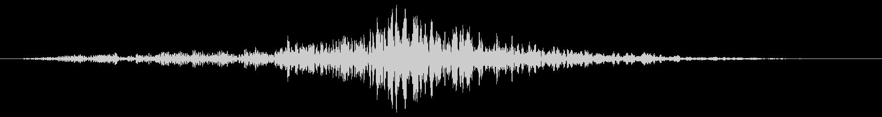 どーん:迫力の地響きする音3の未再生の波形