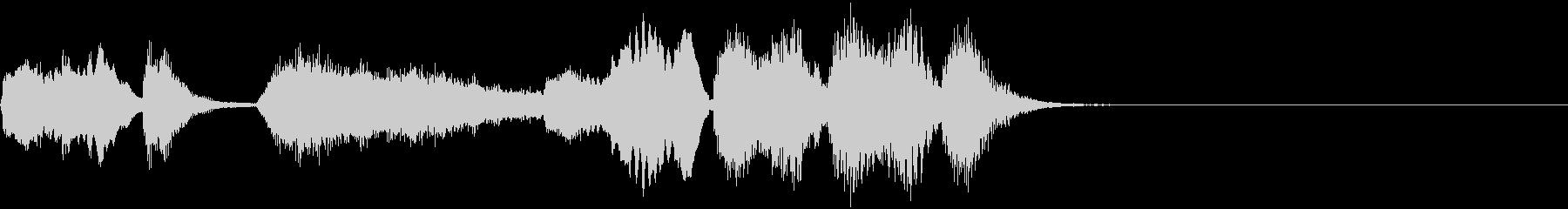 怪しくコミカルなジングルの未再生の波形