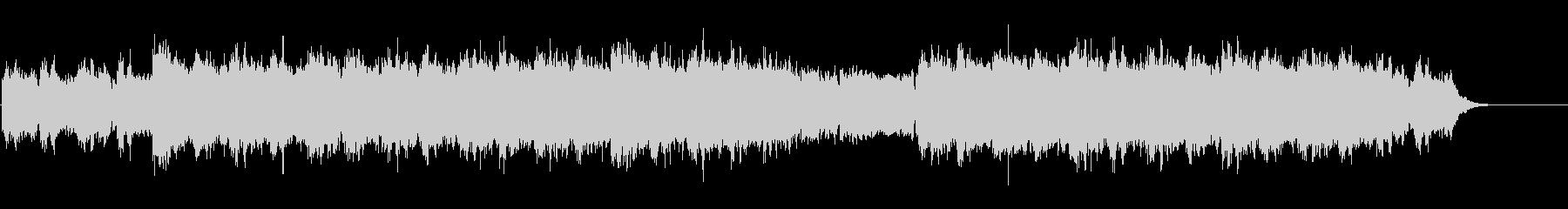 冬の夜を想起させるCill musicの未再生の波形