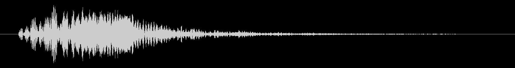 プオン(シンプルで軽快な決定音)の未再生の波形