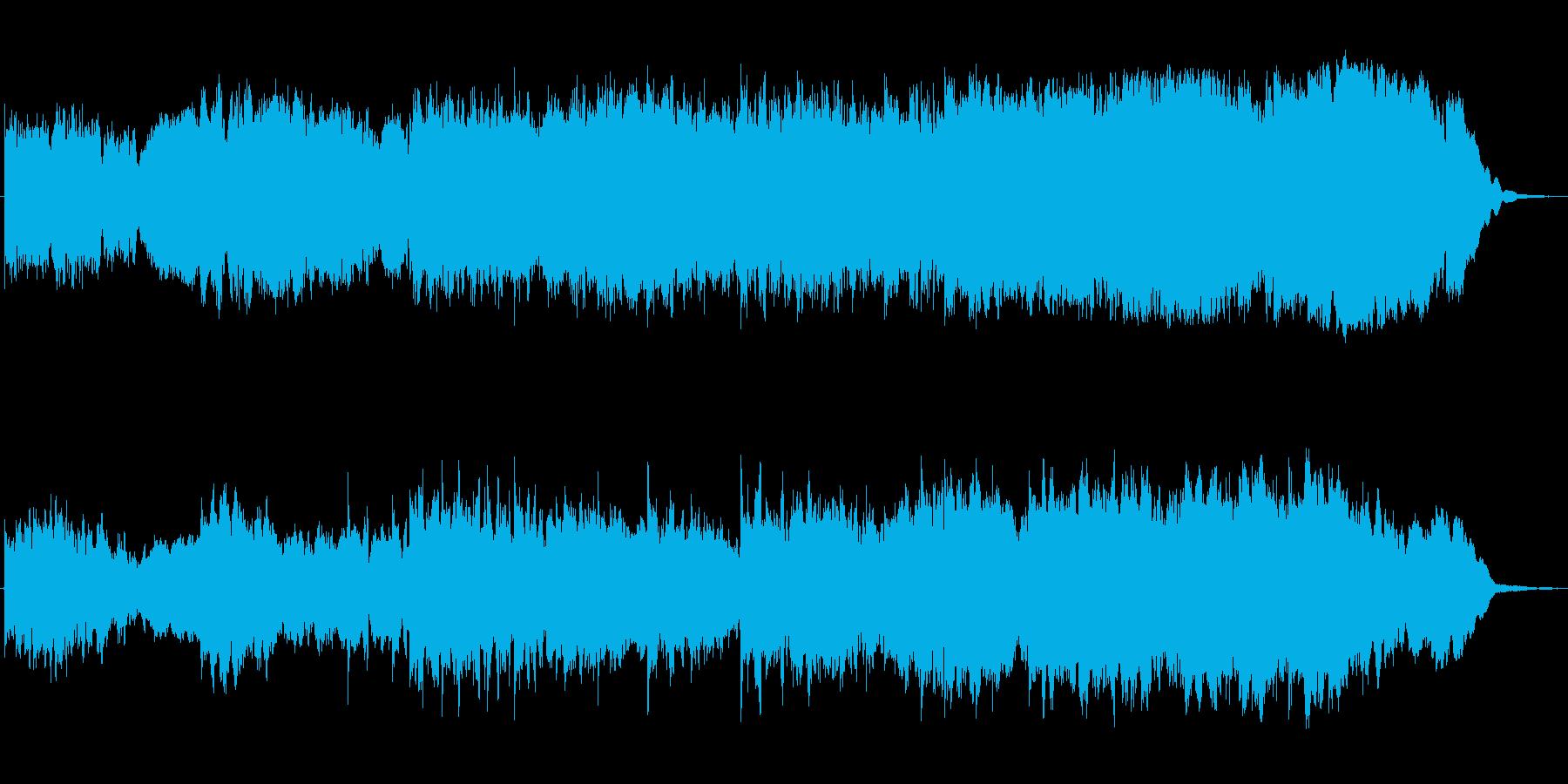 「寒凪」をイメージしたゆっくりな曲の再生済みの波形