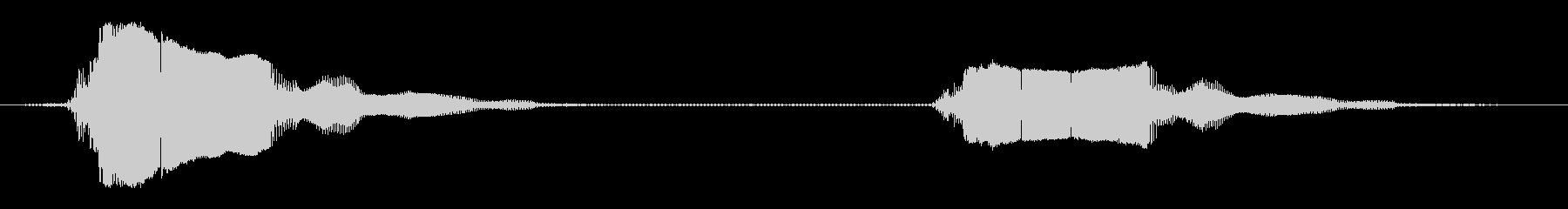 Integra、2つのクローズアッ...の未再生の波形