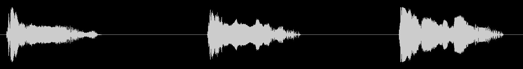 Red Tailed Hawk:シ...の未再生の波形