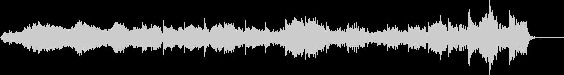 ピアノと弦でやや切ないサスペンスの未再生の波形