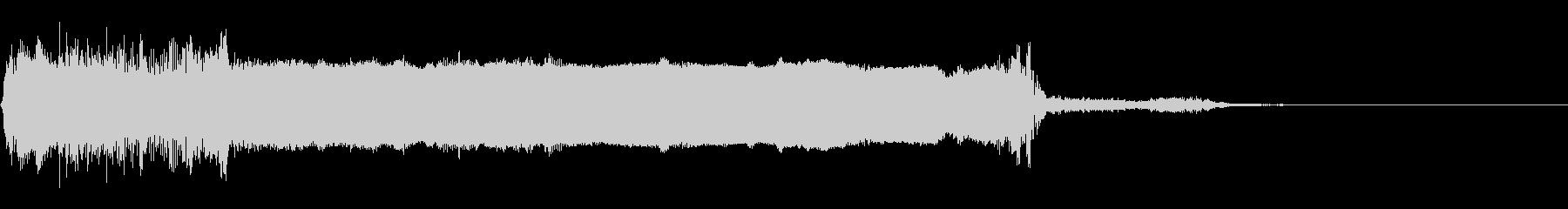 歪んだロックバンパー2の未再生の波形