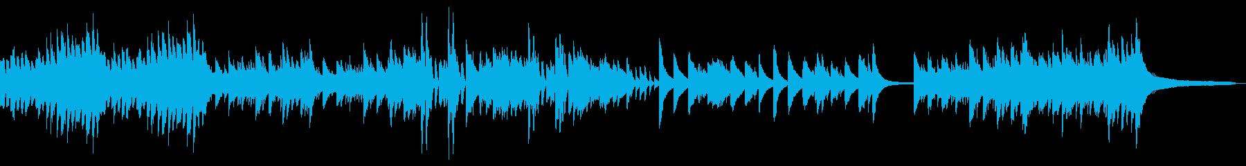 しっとりしたピアノ曲の再生済みの波形