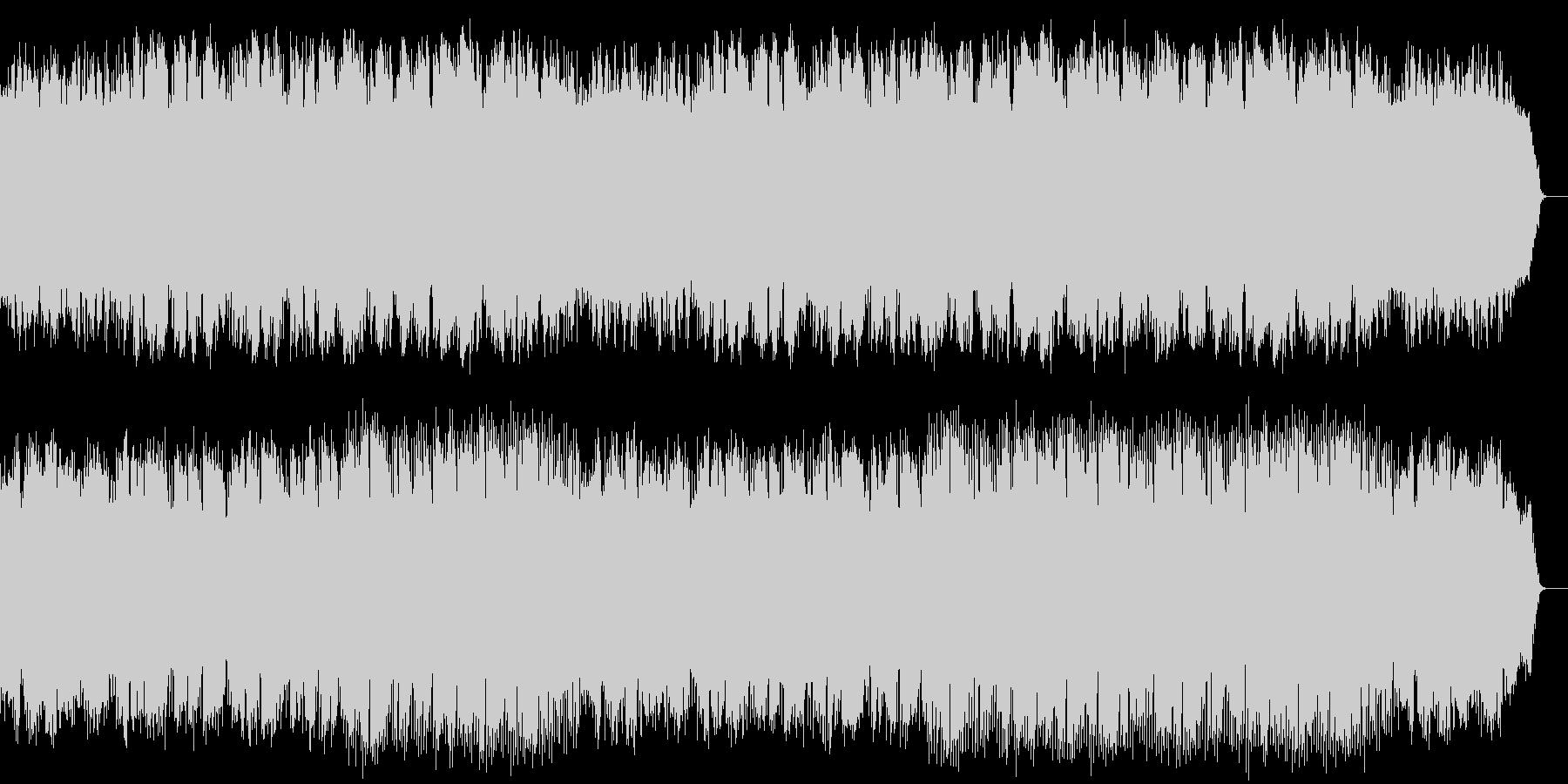 アコギの3連のリズムに切ないSAXの旋律の未再生の波形