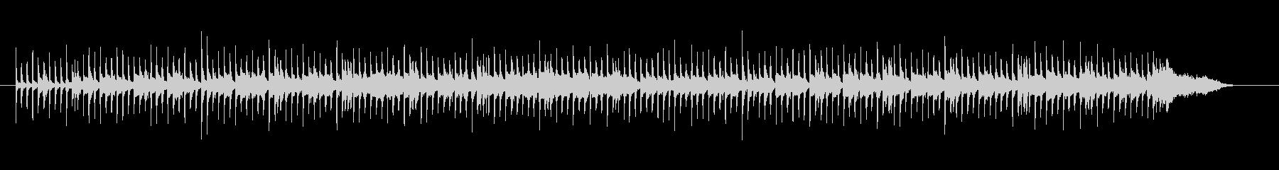 現代的なワルツの未再生の波形