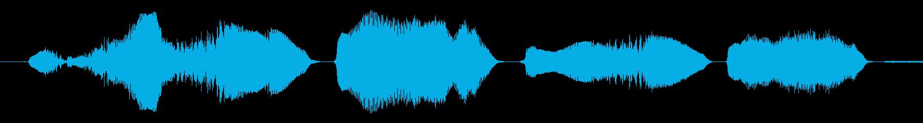 「いやーっ、あーっ!!」の再生済みの波形