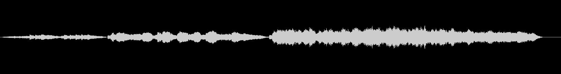温もりのある木管とストリングスの未再生の波形