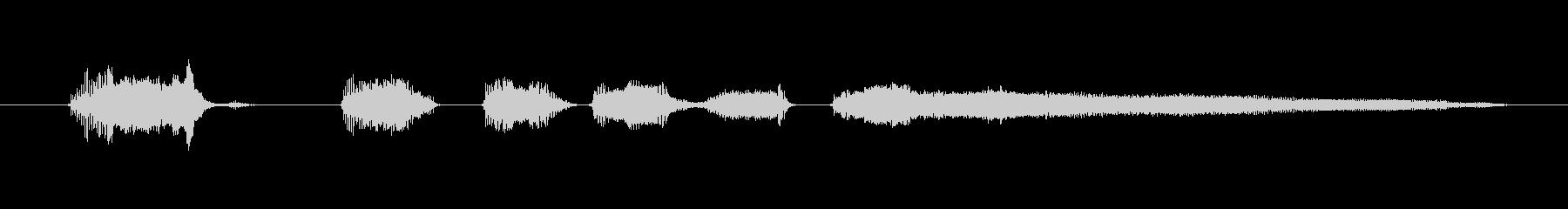 鳴き声 カズー笑い02の未再生の波形