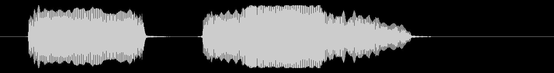 感情表現音_嘆き_01の未再生の波形