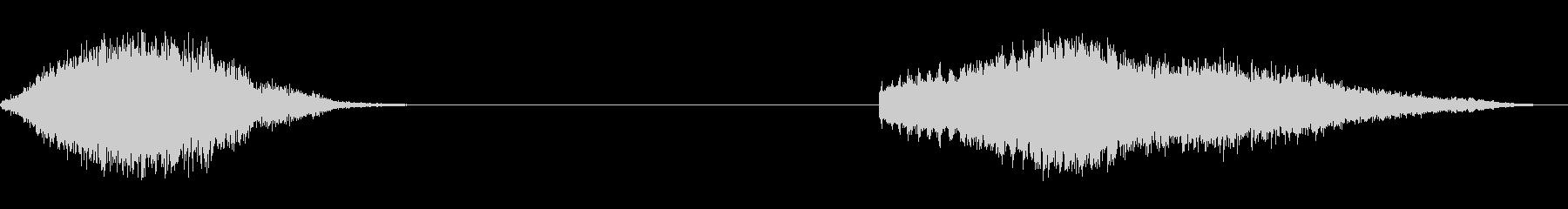 ホラースライド、2バージョン。 D...の未再生の波形