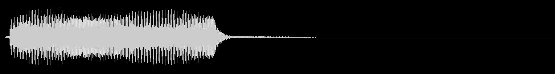 ゲームショーブザー:ショートブザーの未再生の波形