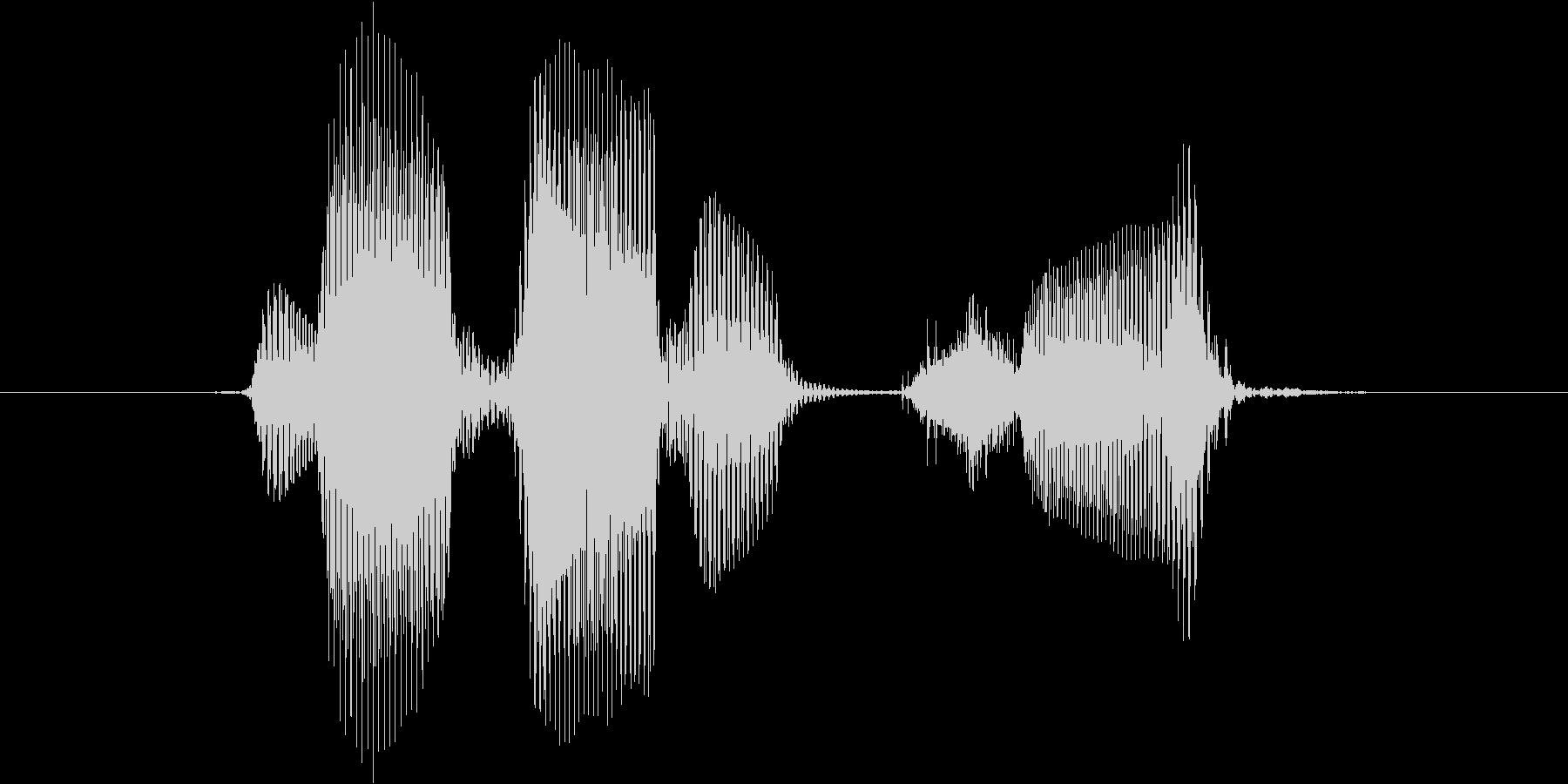 レベル2(つー)の未再生の波形
