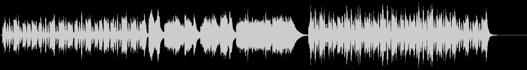 森の妖精イメージの明るいオーボエ曲の未再生の波形