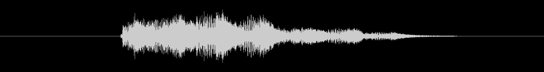 プルプル音(スライム・ゼリー系)8の未再生の波形