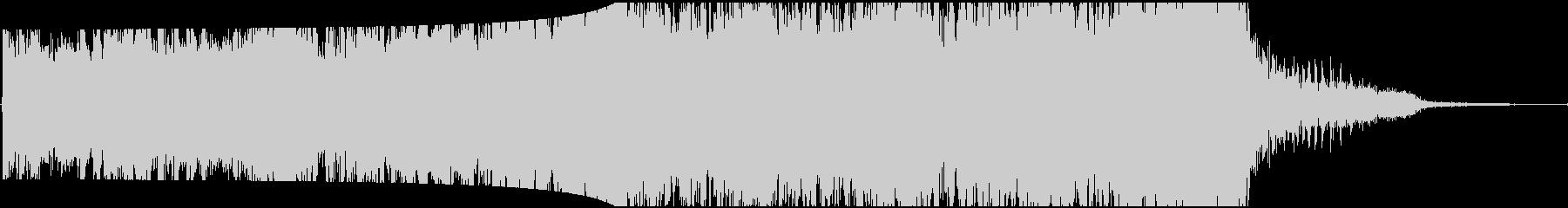 始まりを予感させる壮大なスペクトラル曲の未再生の波形