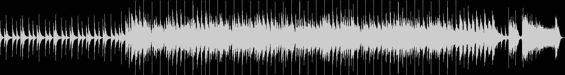 ピアノメインの明るい曲の未再生の波形
