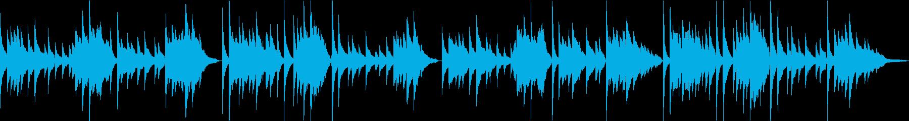 「蛍の光」ピアノアレンジ リバーブなしの再生済みの波形