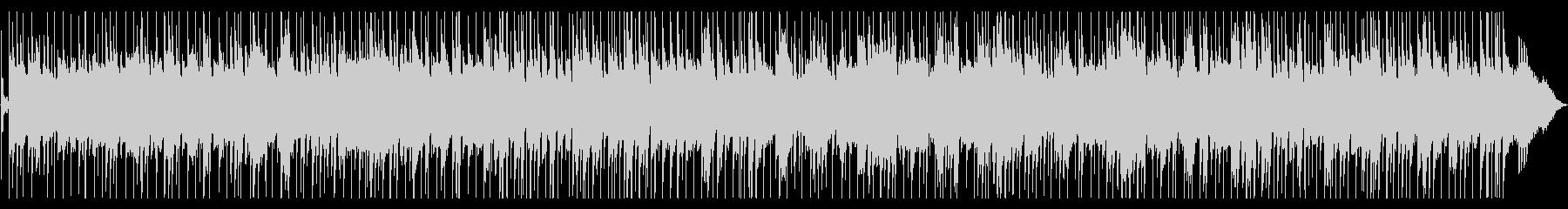 ねっとりしたスローバラードの未再生の波形