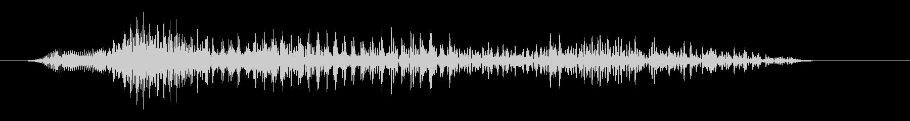 成人男性:叫ぶ声の未再生の波形