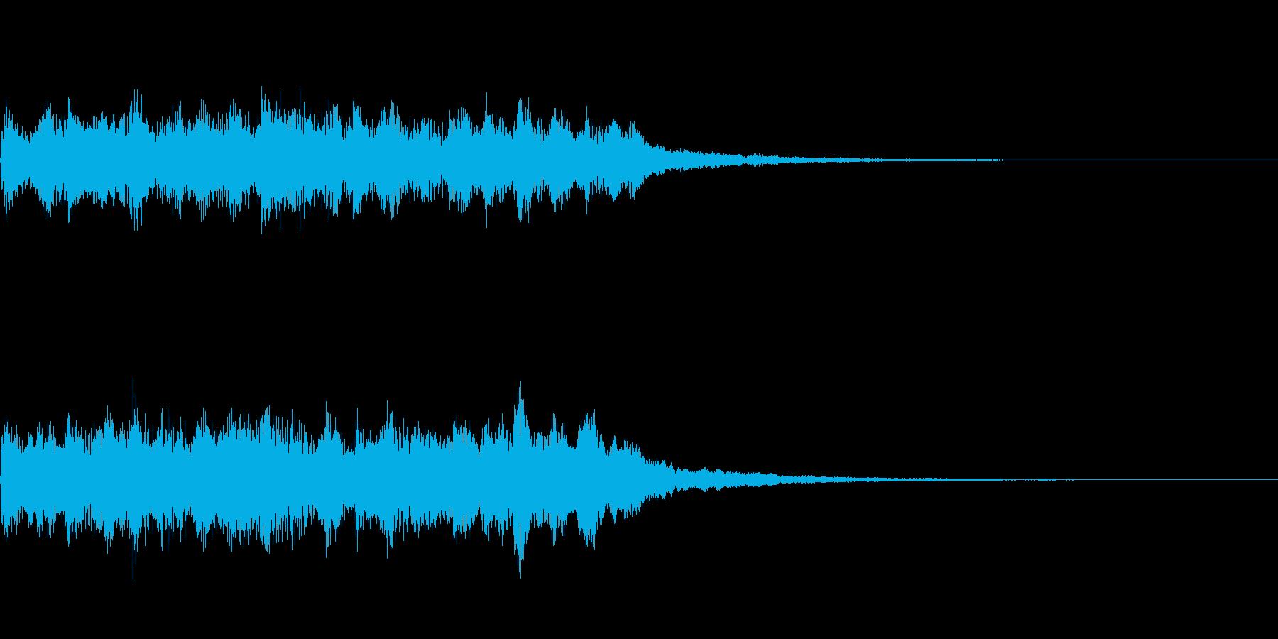 煌びやかなサウンドロゴの再生済みの波形