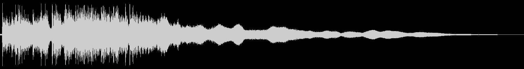 剣を鞘にしまう(カチーンと余韻が残る)の未再生の波形