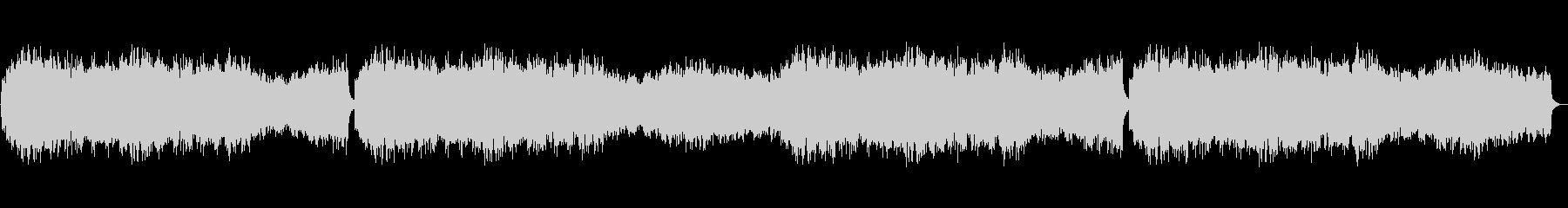 コーラスメインのBGM ゴシックの未再生の波形