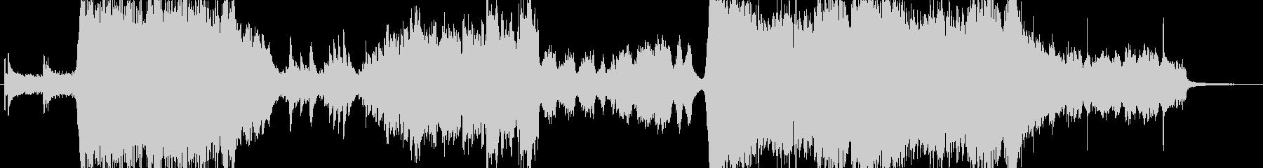 映画のメインテーマのようなオーケストラ曲の未再生の波形