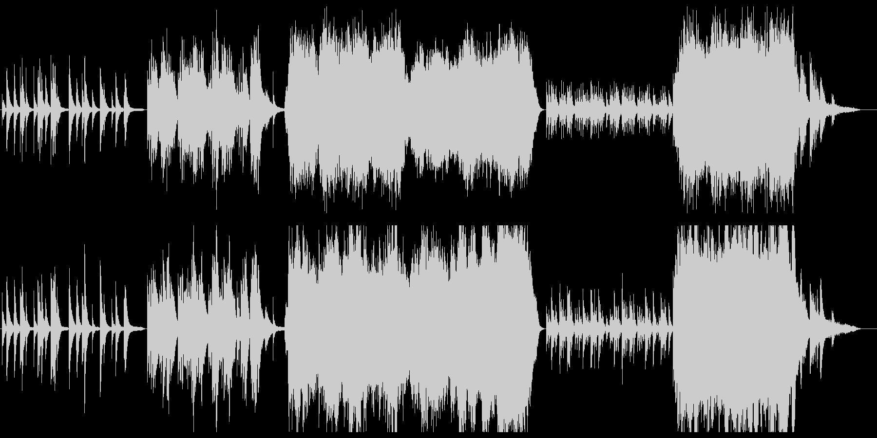 弦四重奏とピアノの感動系曲の未再生の波形