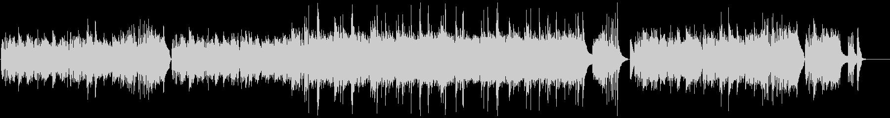 キラキラ、コロコロ流れるようなピアノの未再生の波形