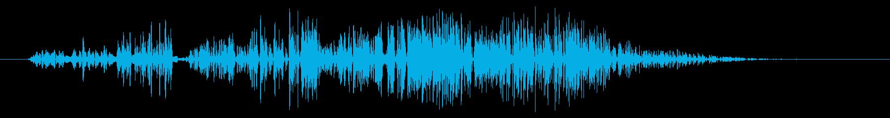 土から何かが出てくる音の再生済みの波形