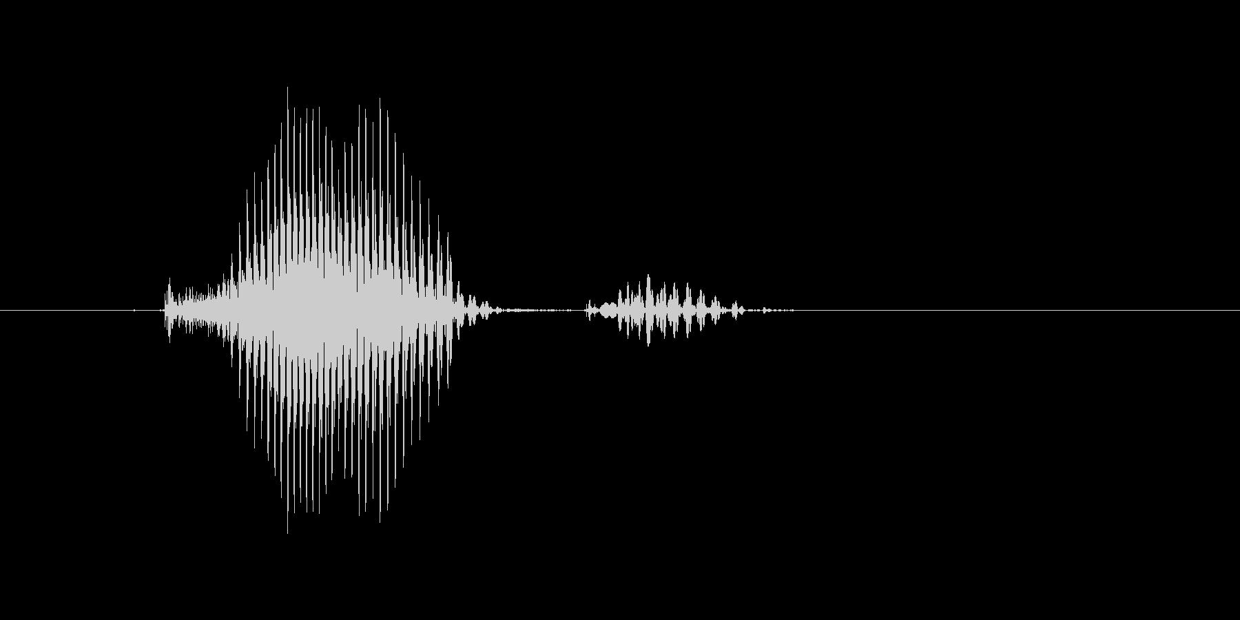 キープの未再生の波形