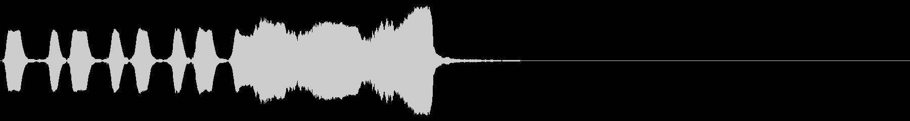 ソングホイッスル まぬけ(リズミカル)の未再生の波形