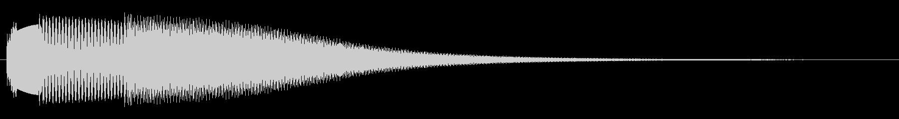 キラリーン(綺麗な高音の電子音)の未再生の波形