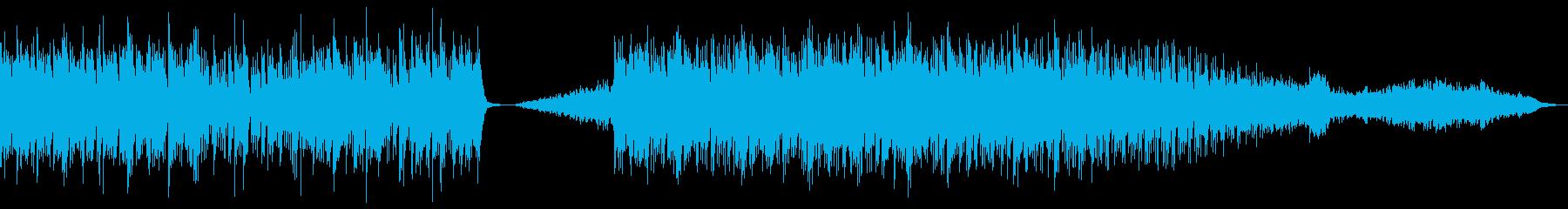攻撃的、不協和的、ミニマル、パーカ...の再生済みの波形