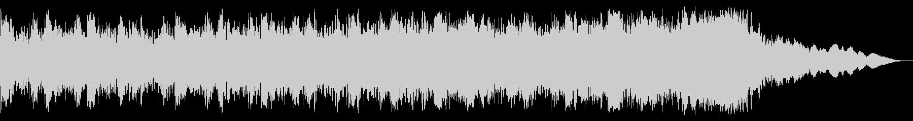 ゴスミュージックベッドの未再生の波形