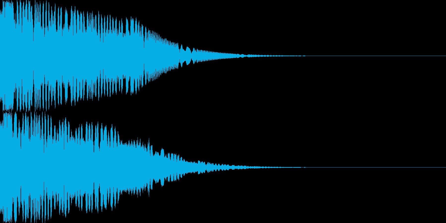 キュイーン(何かが光ったときなど)の再生済みの波形