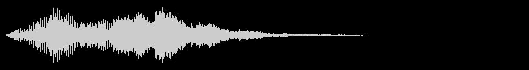 スンチャンチャンチャララ(科学・研究所)の未再生の波形
