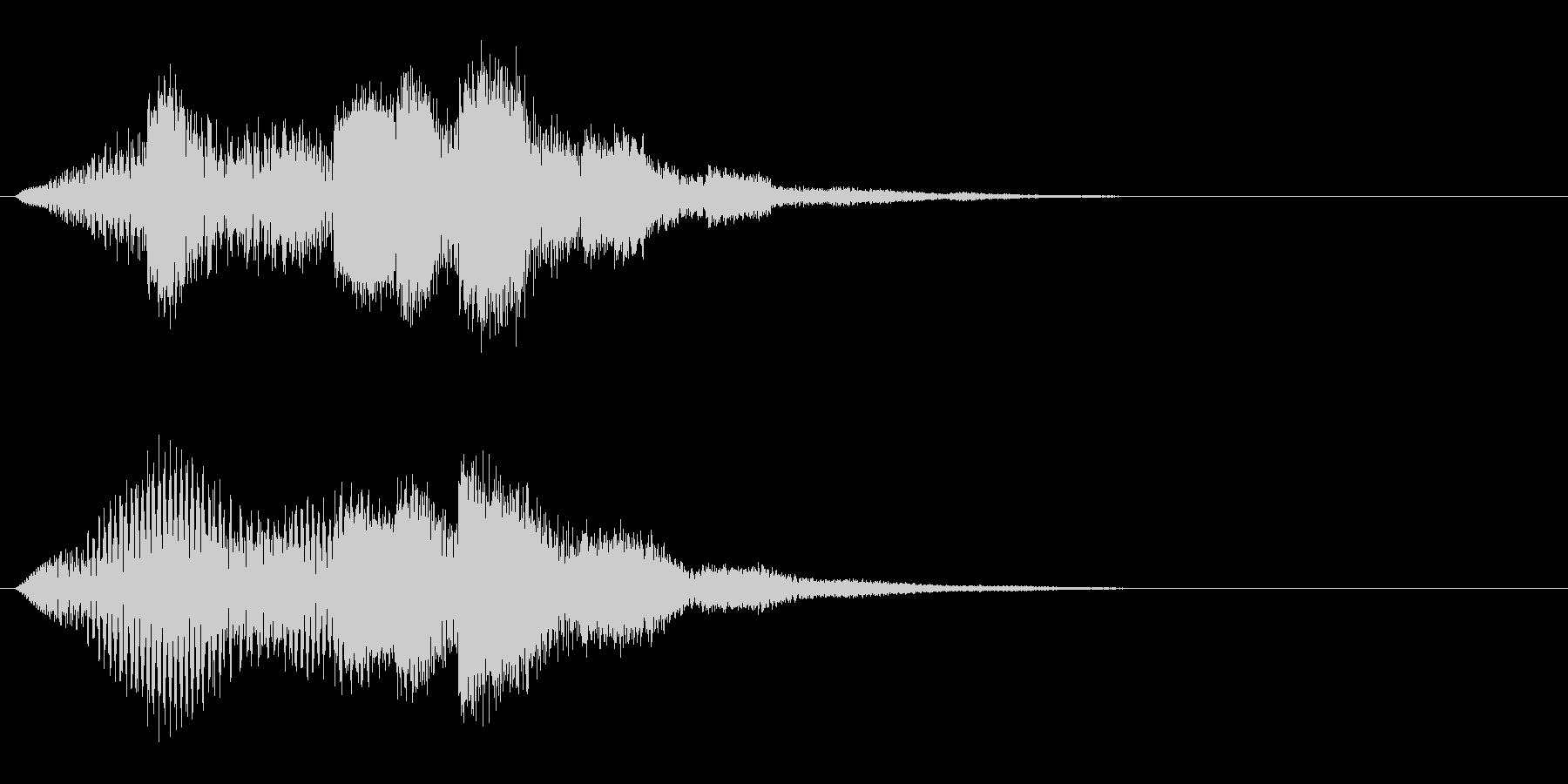 スンチャンチャンチャララ(セーブの音)の未再生の波形