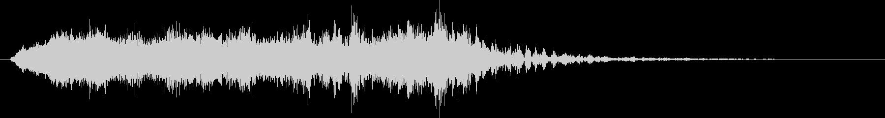 中世 ジングルオーケストラネガティブ02の未再生の波形